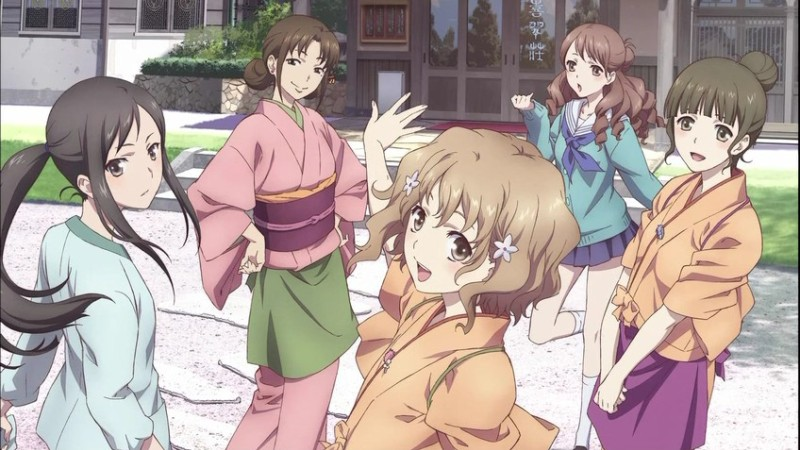 Hanasaku Iroha Screenshot