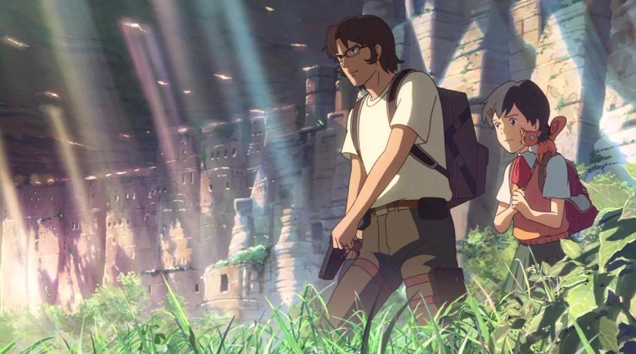 Hoshi o Ou Kodomo Screenshot