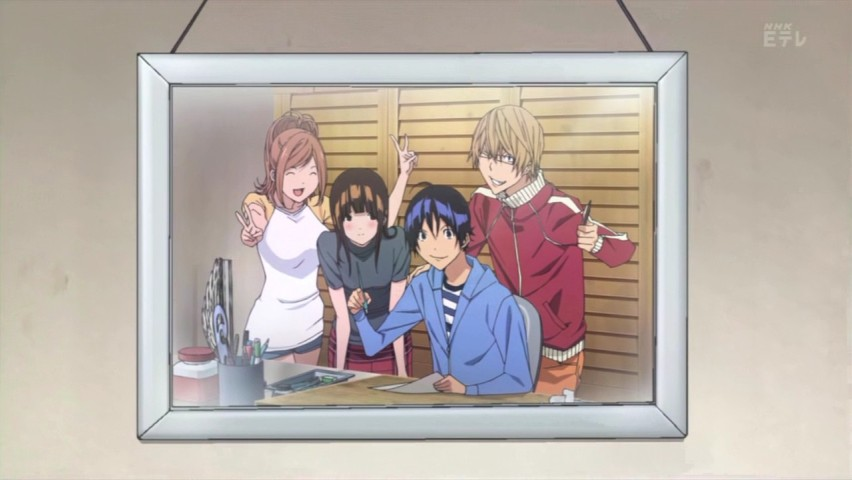 Bakuman Screenshot