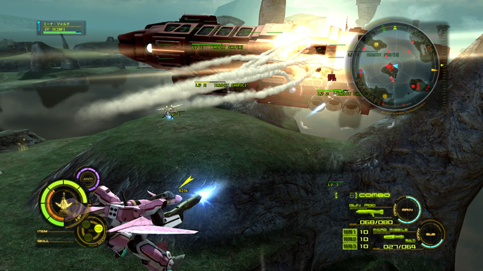 Macross Screenshot