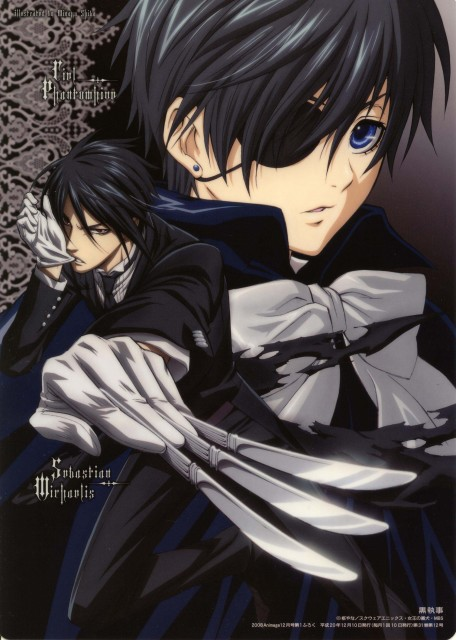 Yana Toboso, A-1 Pictures, Kuroshitsuji, Sebastian Michaelis, Ciel Phantomhive