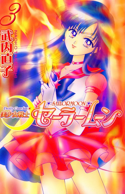 Naoko Takeuchi, Toei Animation, Bishoujo Senshi Sailor Moon, Rei Hino, Sailor Mars