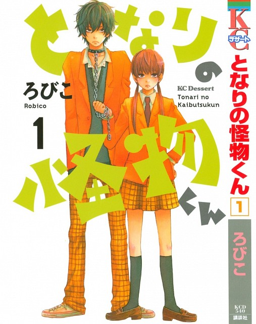 Recommended manga 554714