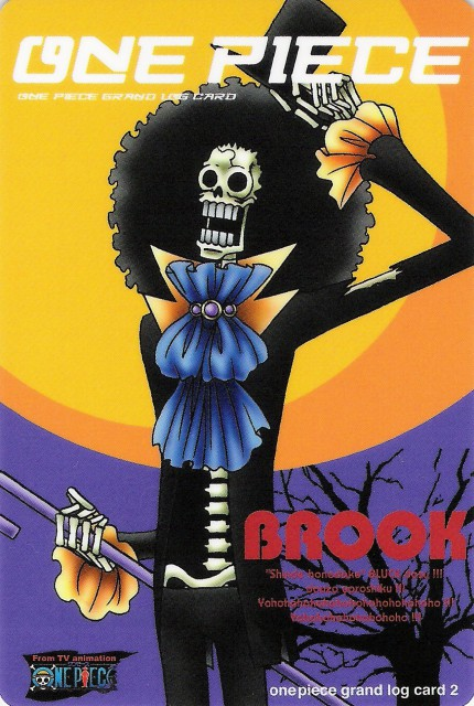 Brook