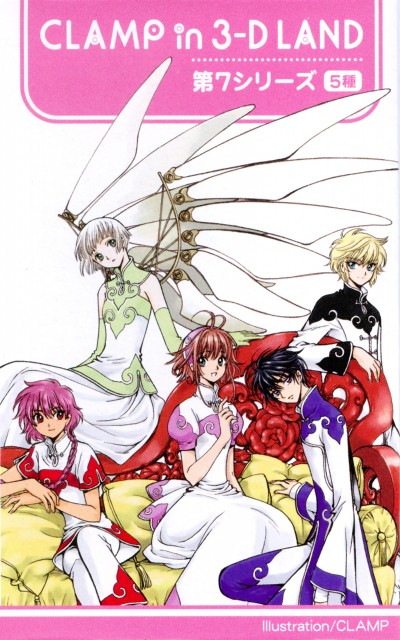 CLAMP, Madhouse, Bee Train, X, CLAMP Campus Detectives