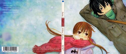 TONARI NO KAIBUTSU-KUN Anime 604222