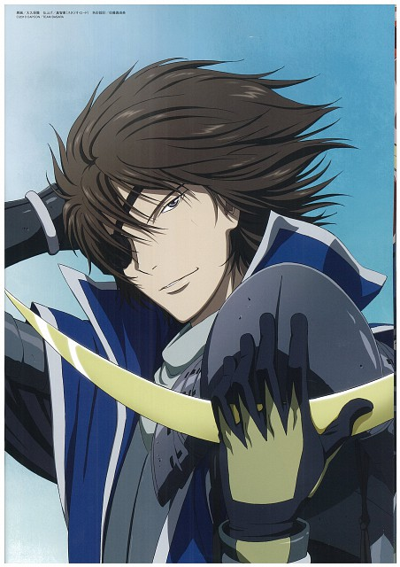 Makoto Tsuchibayashi, Capcom, Sengoku Basara, Masamune Date, Animedia