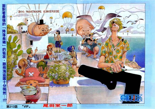 Eiichiro Oda, One Piece, Color Walk 3 - Lion, Nefeltari Vivi, Monkey D. Luffy
