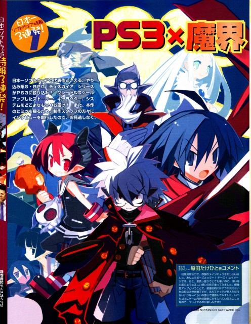 Takehito Harada, Disgaea, Prinny, Almaz, Mr. Champloo