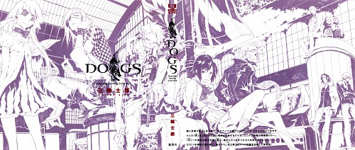 Miwa Shirow, Dogs: Bullets and Carnage, Fuyumine, Badou Nails, Giovanni