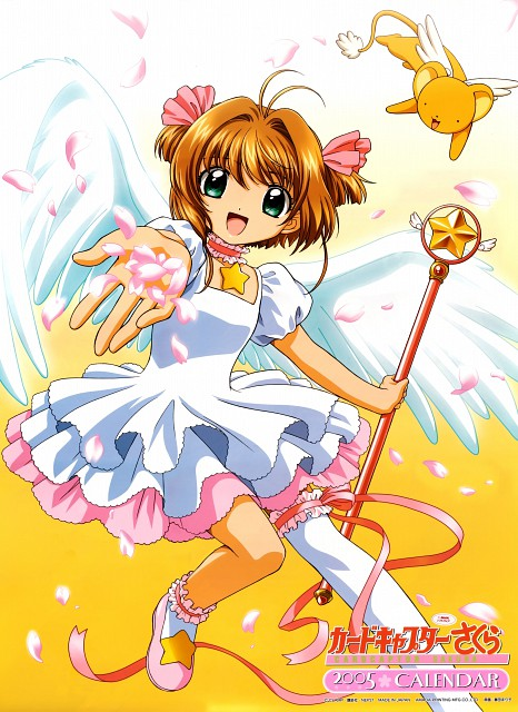 CLAMP, Madhouse, Card Captor Sakura, Keroberos, Sakura Kinomoto