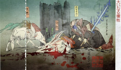 Capcom, Okami Official Illustrations Collection, Okami, Amaterasu, Shiranui