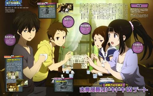 Makita Masaya, Kyoto Animation, Hyouka, Eru Chitanda, Satoshi Fukube