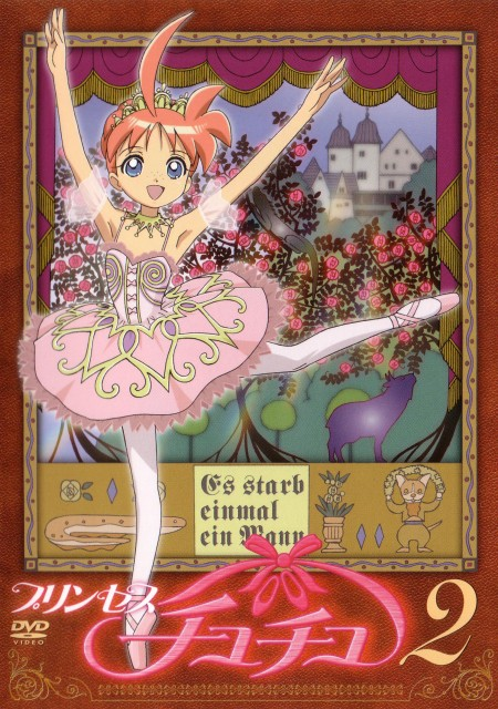 Hal Film Maker, Princess Tutu, Ahiru, DVD Cover