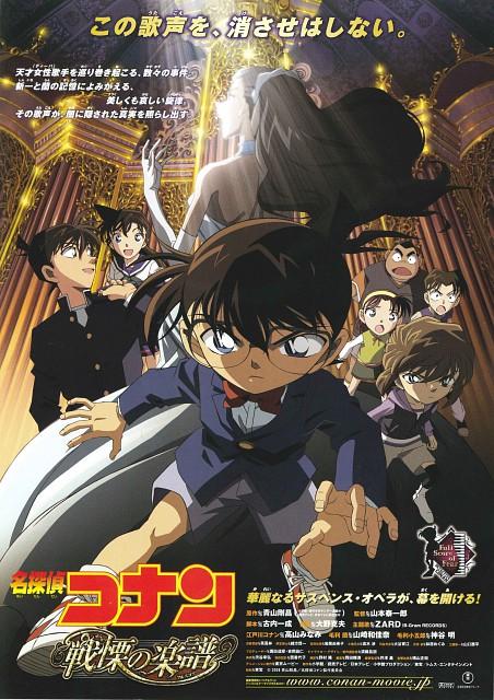 Detective Conan: Ayumi Yoshida - Picture