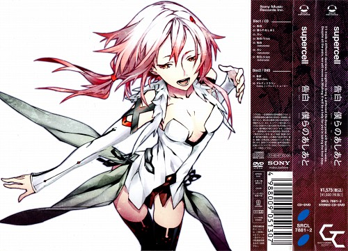 Miwa Shirow, Production I.G, GUILTY CROWN, Inori Yuzuriha, supercell