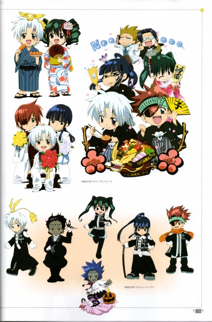 TMS Entertainment, D Gray-Man, Allen Walker, Komui Lee, Lavi