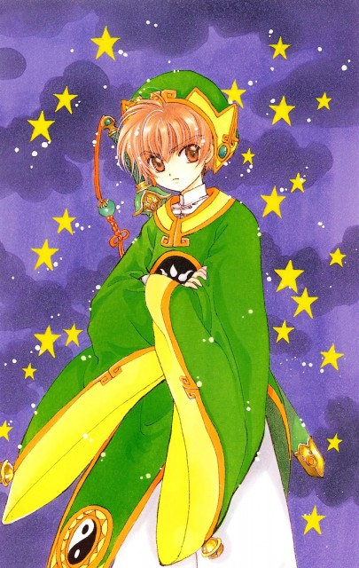 CLAMP, Madhouse, Card Captor Sakura, Cardcaptor Sakura Illustrations Collection 1, Syaoran Li